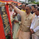 मुख्यमंत्री त्रिवेन्द्र  209 करोड़ के विकास योजनाओं का किया लोकार्पण व शिलान्यास