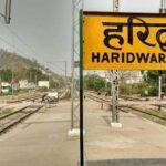 सहकारिता मेला हरिद्वार में 9 फरवरी से, जानिए खबर
