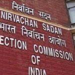 दिल्ली में विधानसभा चुनाव 8 फरवरी को , परिणाम 11 को जानिए खबर