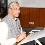 प्रदेश में खेती को व्यावसायिक सोच के साथ करने की आवश्यकताः सीएम त्रिवेंद्र