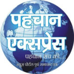 देहरादून से विशेष ट्रेन द्वारा हज़ारो मजदूर बिहार एंव उत्तर प्रदेश के लिए रवाना, जानिए खबर