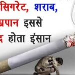 जागरूकता: तंबाकू छोड़ने की जागरूकता के लिए स्वयं तत्पर होना जरूरी